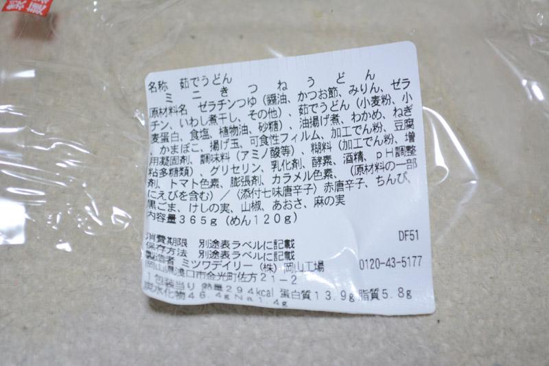 DSC_0061