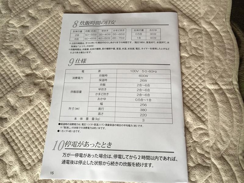 IMG_2784